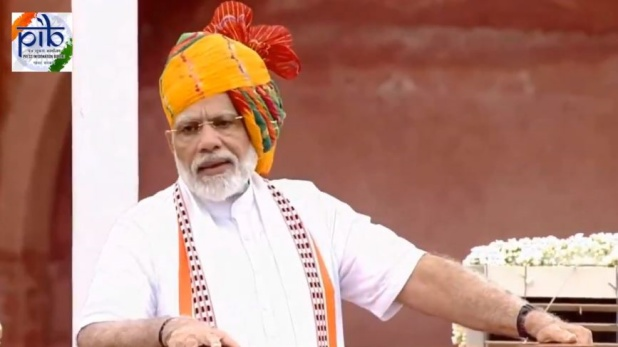 PM Modi on Triple Talaq, 'सती प्रथा, दहेज और भ्रूण हत्या के खात्मे के लिए कानून, तीन तलाक के लिए क्यों नहीं?'