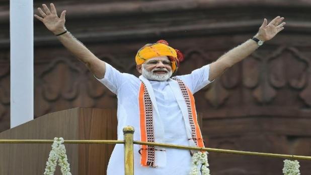 PM Modi on Terrorism, आतंकवाद के खिलाफ मजूबती से खड़ा है भारत, बोले पीएम मोदी