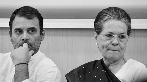 CWC, अध्यक्ष पद छोड़ दिया तो CWC का हिस्सा कैसे बने रहे राहुल गांधी?