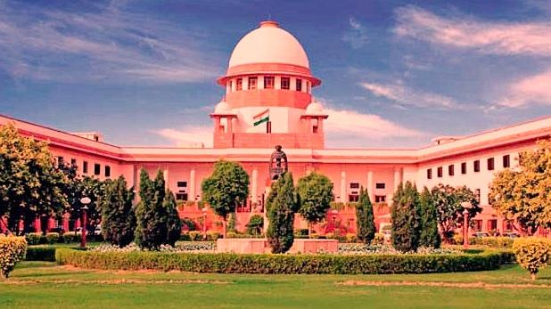 supreme-court-case