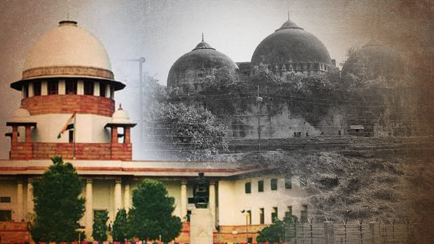 Ayodhya Land Dispute hearing