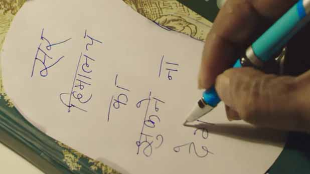 , 'सर हिमालय का झुकने न देंगे' देशभक्ति गाने के साथ अनुपमा चौहान ने किया डेब्यू