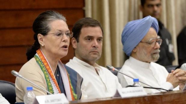 cwc non gandhi president, कांग्रेस में अध्यक्ष पद को लेकर हाहाकार, किसी गैर-गांधी को कमान मिलनी तय