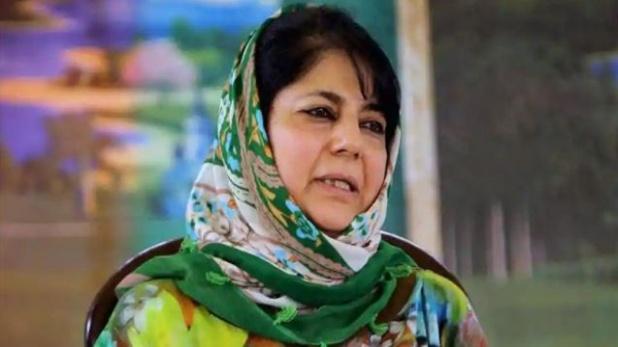 जाकिर मूसा, जम्मू कश्मीर: जाकिर मूसा की मौत के खिलाफ हुर्रियत कॉन्फ्रेंस ने आज बुलाया कश्मीर बंद