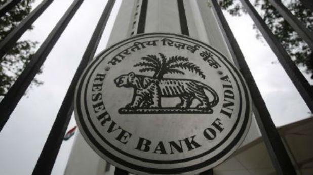 RBI जालान समिति, सरकार को 1.76 लाख करोड़ देगी RBI, जालान समिति की रिपोर्ट के बाद फैसला