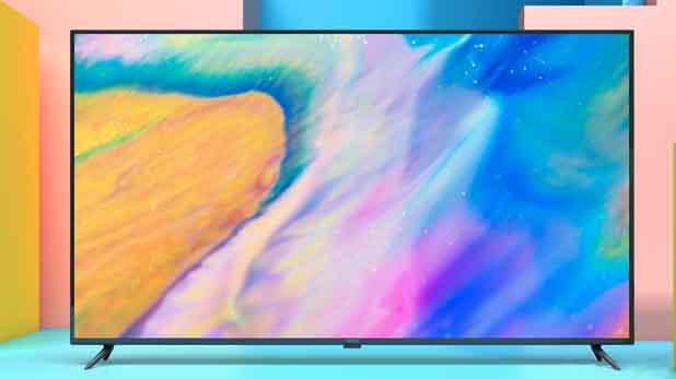 Redmi Smart TV, 70-इंच स्क्रीन के साथ Redmi का पहला Smart TV लॉन्च, जानें क्या है खास
