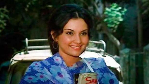 Film Actress Vidya Sinha passes away, रजनीगंधा, छोटी-छोटी सी बात, पति-पत्नी और वो की मशहूर अभिनेत्री विद्या सिन्हा का निधन