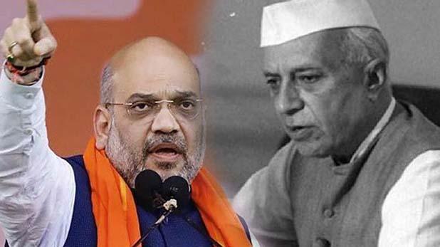 Jawaharlal Nehru, किस डर की वजह से कश्मीर मामले को यूएन लेकर गए थे नेहरू?