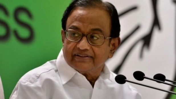 SC refuses pre-arrest bail to Chidambaram