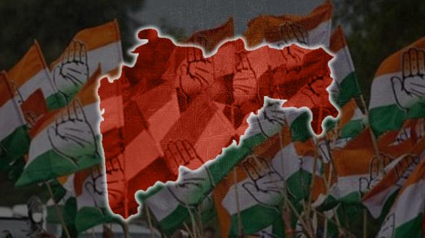 महाराष्ट्र विधानसभा चुनाव, महाराष्ट्र विधानसभा चुनाव: कांग्रेस 150 सीटों पर उतारेगी उम्मीदवार
