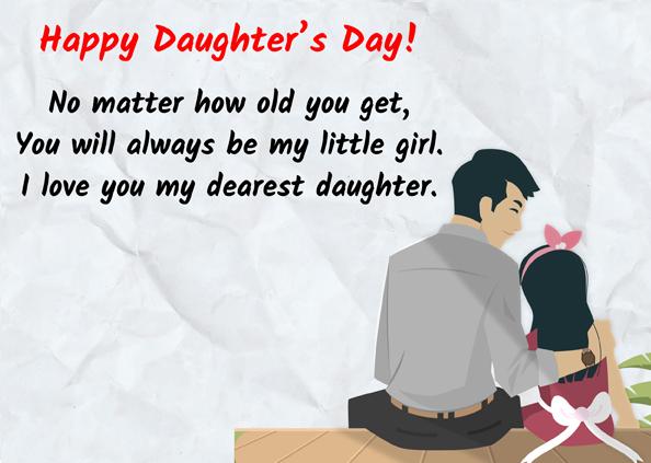 Daughters' Day wish, Happy Daughters' Day: इन प्यार भरे मैसेज से करें अपनी लाडो को विश