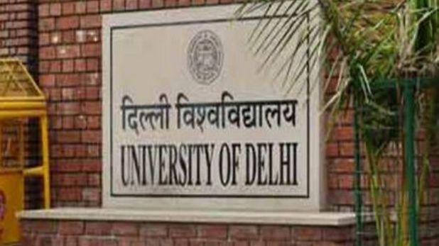 delhi high court, अब आम लोग भी देख पाएंगे दिल्ली हाई कोर्ट की सुनवाई, वीडियो कॉन्फ्रेंसिंग के लिए सर्कुलर जारी
