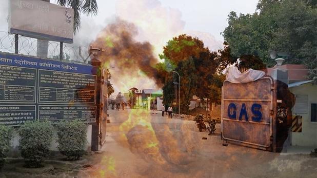 हिंदुस्तान पेट्रोलियम, उन्नाव में हिंदुस्तान पेट्रोलियम प्लांट का टैंकर फटने से चार घायल, गांव के गांव कराए गए खाली