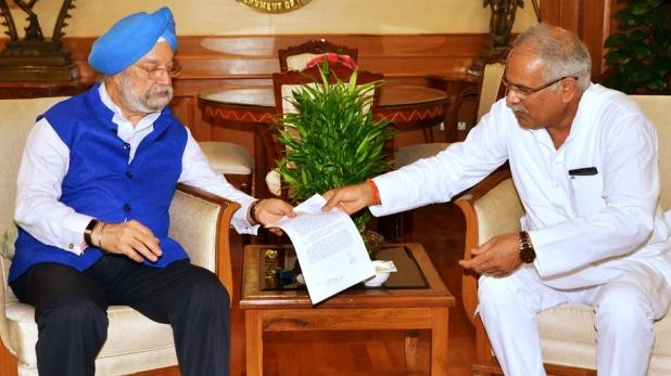 रायपुर, रायपुर को एविएशन हब बनाने की तैयारी, छत्तीसगढ़ सीएम का ये है प्लान