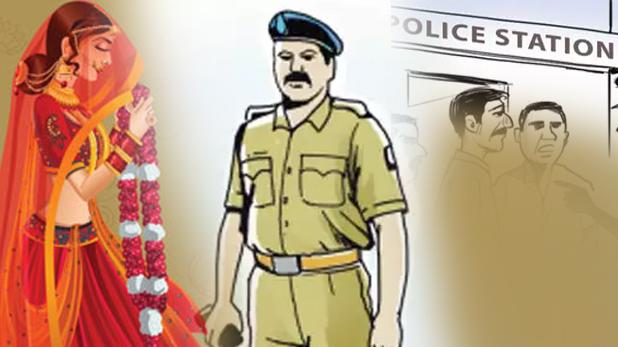 Siddhanthi Pratap Police Constable, 'पुलिस में हूं इसलिए कोई लड़की नहीं मिल रही', शादी न होने से परेशान कांस्टेबल का इस्तीफा