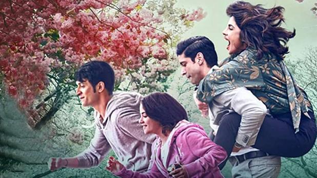 The Sky is Pink, The Sky is Pink: प्यार और संघर्ष को दर्शाती फरहान-प्रियंका की ये फिल्म, देखें ट्रेलर