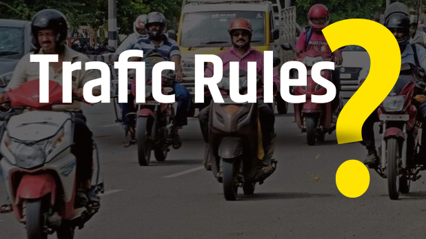 Center vs State government over new traffic rules, ट्रैफिक चालान पर बंटे केंद्र और राज्य, बीजेपी शासित इन राज्यों ने भी नहीं किया लागू