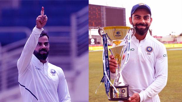 कप्तान विराट कोहली, टेस्ट में बेस्ट हैं कप्तान विराट कोहली, बना डाला नया रिकॉर्ड