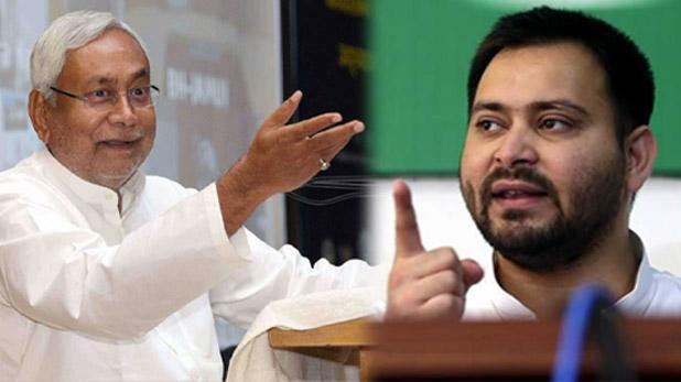 jdu rjd new slogan, बिहार: JDU के 'ठीके तो है नीतीशे कुमार' के जवाब में RJD ने गढ़ा है ये नारा