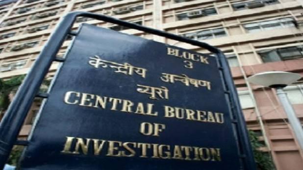 CBI vs CBI Case, CBI vs CBI : कोर्ट के भीतर भिड़े अफसर, जज ने फटकारा- एक ही संस्थान से हो और यहां लड़ रहे हो