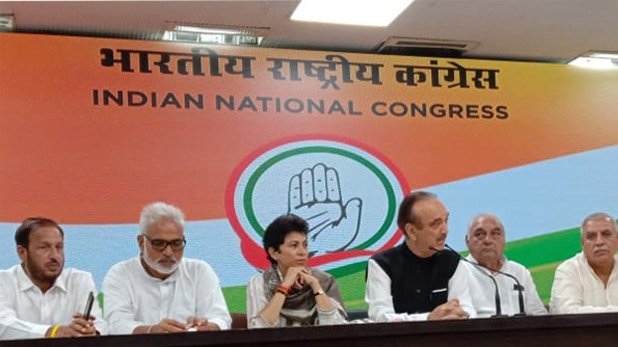 congress haryana