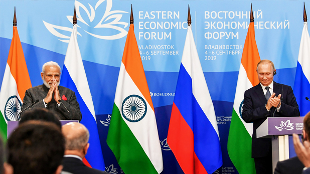 Know about eastern economic forum