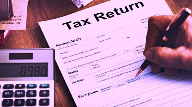 Income tax return date, Income Tax Return Date Extended: करदाताओं को राहत, ITR भरने की बढ़ी डेडलाइन