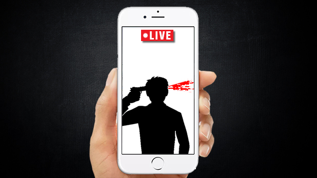 live streaming, suicide, suicide live, suicide live streaming, suicide news, suicide punjab, lovers suicide, suicide news