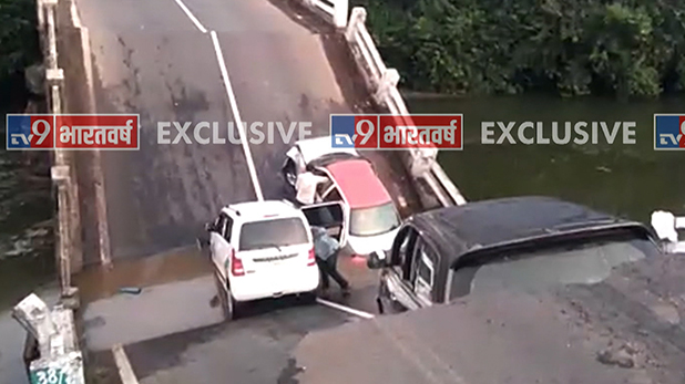 bridge collapses