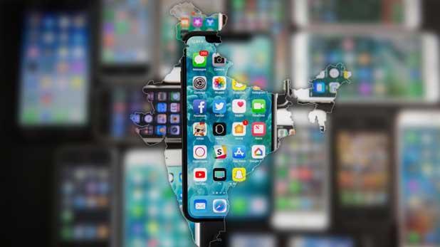 Made In India iPhone, अब iPhone होंगे 'मेड-इन-इंडिया', क्या सस्ती होगी कीमत?