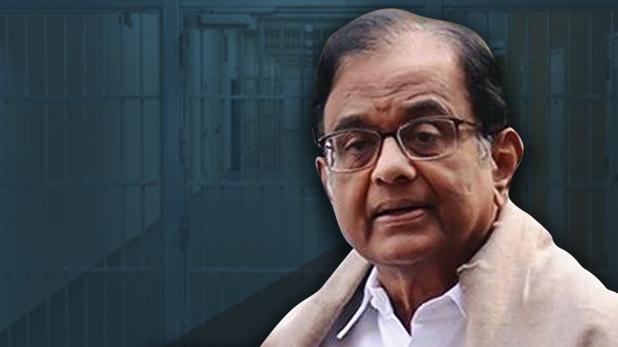 पी चिदंबरम तिहाड़ जेल, तिहाड़ जेल में बंद पी चिदंबरम की तबियत बिगड़ी, AIIMS में चल रही है जांच