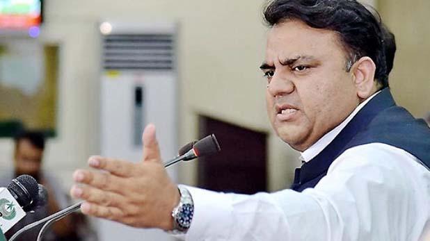 Fawad Chaudhary rafale, इमरान के मंत्री ने राफेल की शस्त्रपूजा का उड़ाया मजाक, खुद हो गए ट्रोल