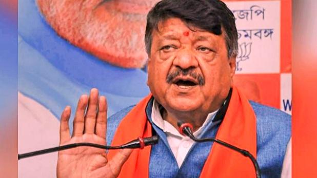 BJP kailash vijayvargiya called bengal police don, बंगाल से बीजेपी MP ने बताया जान का खतरा तो विजयवर्गीय बोले- 'पुलिस है या कोई सुपारी डॉन?'