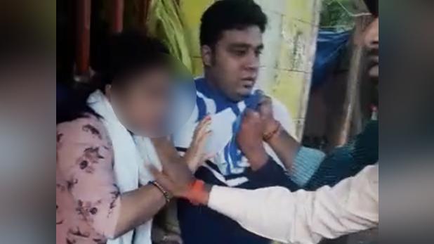 """kanpur news, VIDEO: प्रेमी के साथ पत्नी को देखा और देखते ही कहा- """"ये मेरी बीवी है, लड़के के साथ भाग रही है"""""""