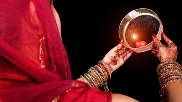 karwa-chauth-2020-date time shubh muhurat moon rise time in karwa chauth vrat vidhi puja vidhi vrat katha