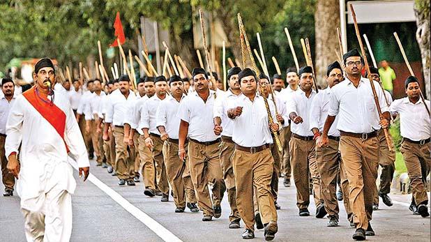 RSS annual meeting at Bengaluru, Exclusive : इस साल क्या-क्या करेगा RSS? बेंगलुरु में 1400 से ज्यादा अधिकारी करेंगे माथापच्ची
