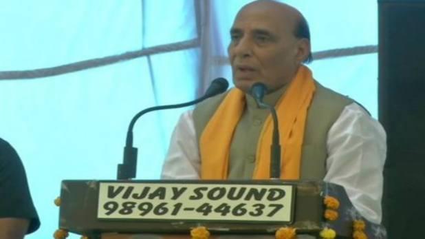 Rajnath Singh on Rafale, पहले आया होता राफेल तो एयरस्ट्राइक के लिए नहीं जाना होता बालाकोट, करनाल रैली में बोले राजनाथ