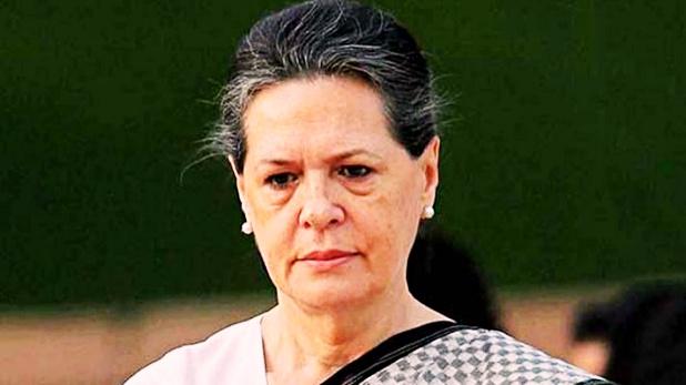 Sonia Gandhi Congress