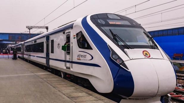 Facial recognition system of Indian railway, चीन की तर्ज पर Facial Recognition System लागू करेगा इंडियन रेलवे, जानें कैसे करेगा काम
