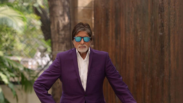 Amitabh bachchan, Big B, Entertainment News