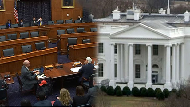 पाकिस्तान, क्या कश्मीर मुद्दे को लेकर अमेरिकी संसद में साजिश रच रहा है पाकिस्तान?