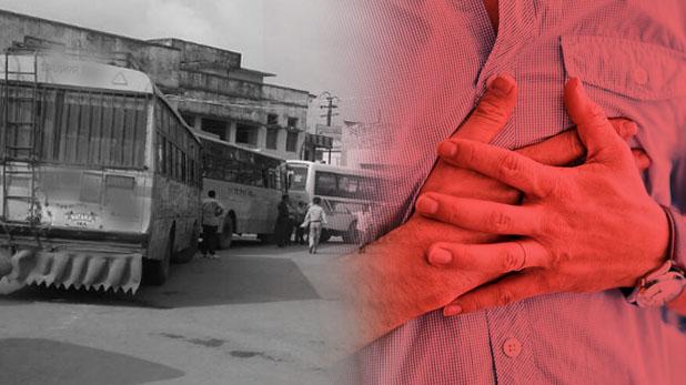 heart attack bus driver banda