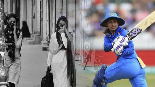 Kashmiri Women Cricketers, भारतीय महिला क्रिकेट टीम का हिस्सा बनना चाहती हैं ये कश्मीरी लड़कियां