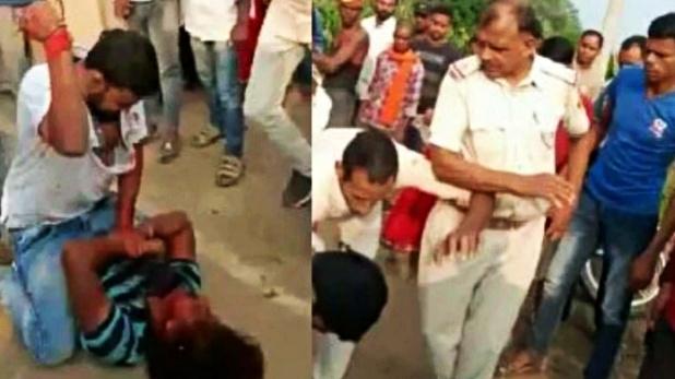 Jai Shri Ram, बिहार: वार्ड पार्षद के बेटे ने युवक को मारी गोली, भीड़ ने 'जय श्री राम' बोलते हुए आरोपी को पुलिस के सामने पीटा