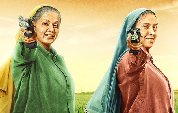 Saand Ki Aankh, Saand Ki Aankh Box Office Collection, सांड की आंख