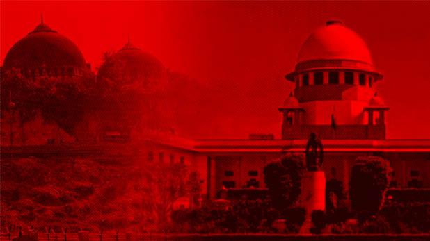 Ayodhya verdict Latest News