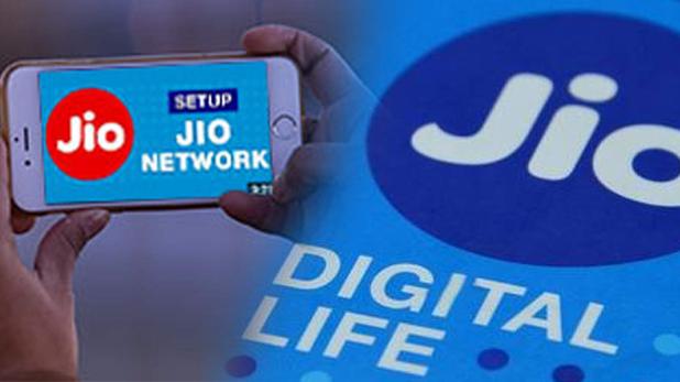 WiFi calling service, Reliance Jio ने लॉन्च की वाईफाई कॉलिंग सर्विस, बिना पैसे दिए होगी बात