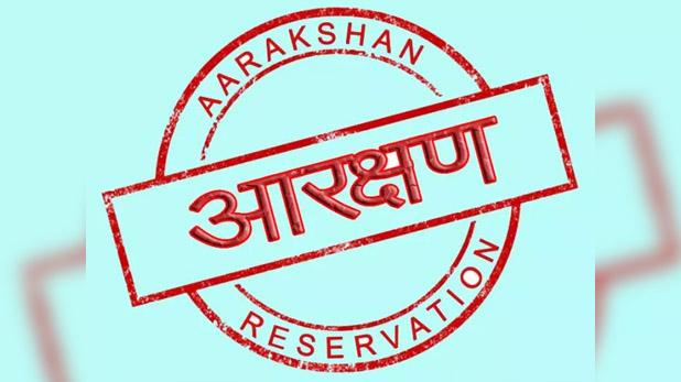 Rajasthan MBC quota Gurjar, राजस्थान में MBC कोटे से मुस्लिमों को आरक्षण का विरोध शुरू, गुर्जर बोले- आंदोलन करेंगे