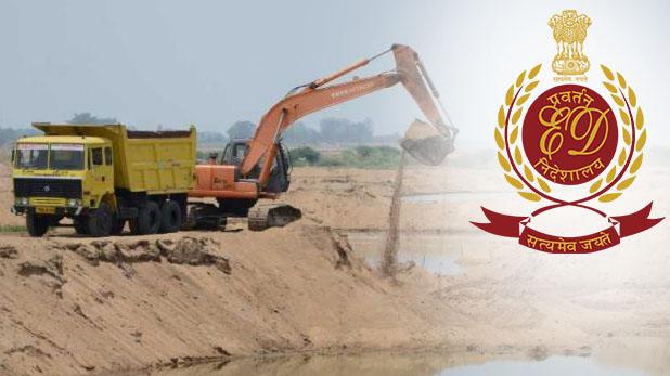 Illegal Mining Case