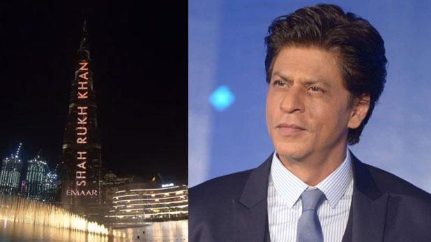 Dubai Shah Rukh Khan Birthday, Video: दुबई के बुर्ज खलीफा ने 'किंग ऑफ रोमांस' शाहरुख खान को यूं किया बर्थडे विश